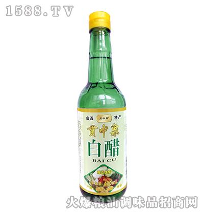 贯中泉白醋420ml