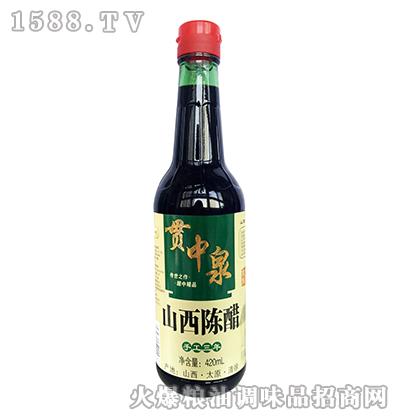 贯中泉山西陈醋420ml