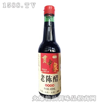 贯中泉老陈醋420ml