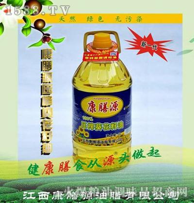 康膳源压榨葵花籽油5L