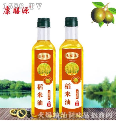 康膳源稻米油