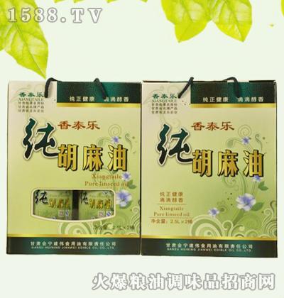 香泰乐纯胡麻油2.5Lx2