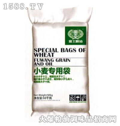 富王小麦专用袋50kg