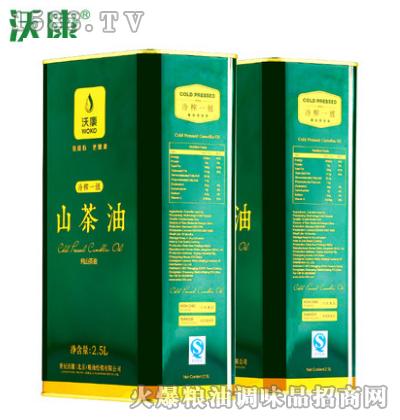 沃康山茶油2.5Lx2桶