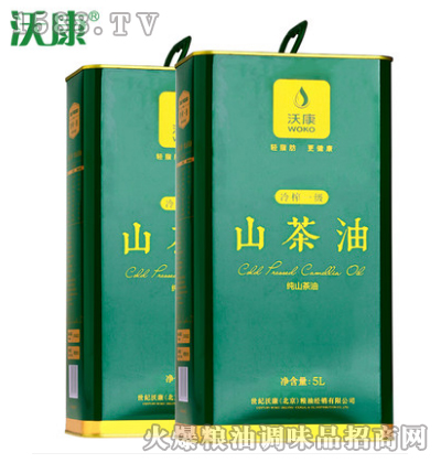 沃康山茶油5Lx2桶
