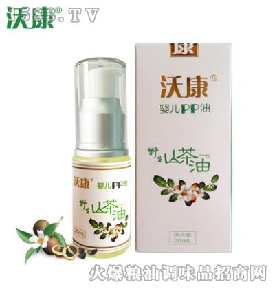 沃康野生山茶油20ml