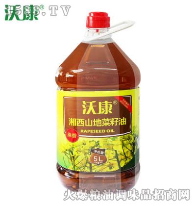 沃康湘西山地菜籽油5L