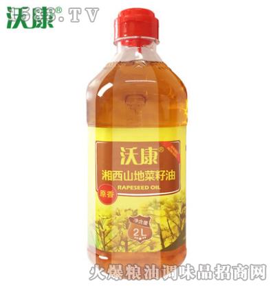 沃康湘西山地菜籽油2L