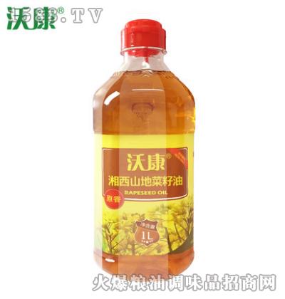 沃康湘西山地菜籽油1L