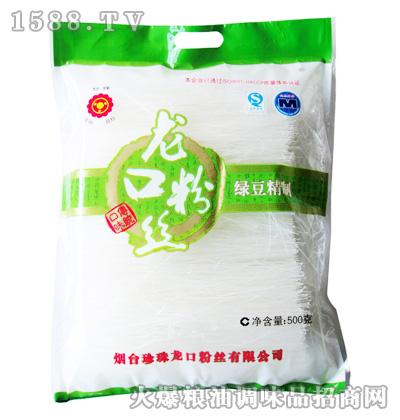 珍珠绿豆精制龙口粉丝500g