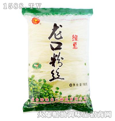 珍珠绿豆龙口粉丝180g