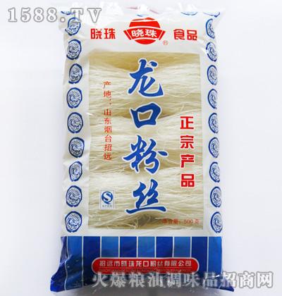 晓珠龙口粉丝500g