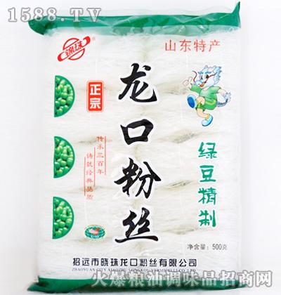 锦珠正宗绿豆精制龙口粉丝500g