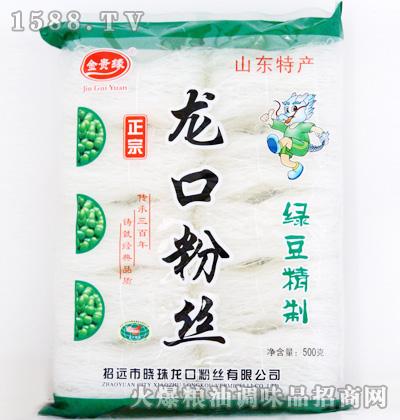 金贵缘正宗绿豆精制龙口粉丝500g