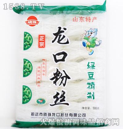 晓珠正宗绿豆精制龙口粉丝500g