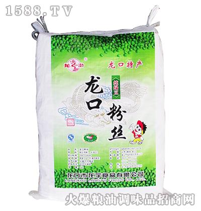 龙渤纯绿豆龙口粉丝5kg