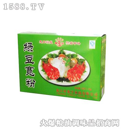 龙渤绿豆宽粉礼盒