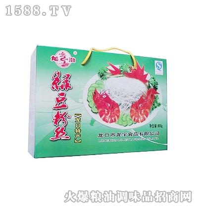 龙渤绿豆粉丝800g礼盒