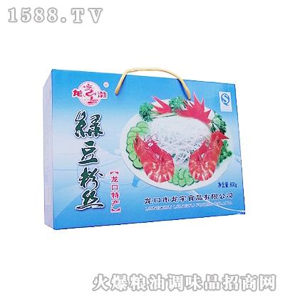 龙渤绿豆粉丝800g