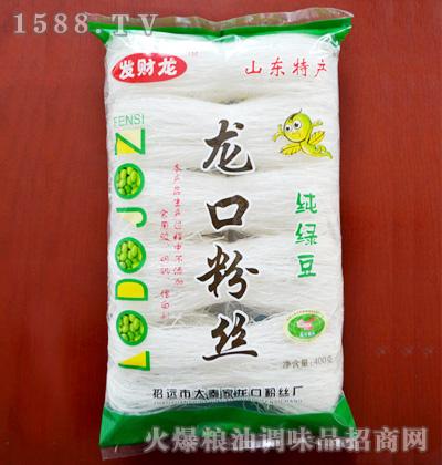 发财龙纯绿豆龙口粉丝400g