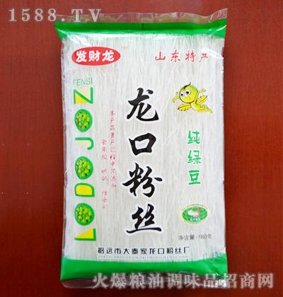 发财龙纯绿豆龙口粉丝180g