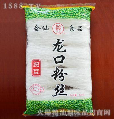 会仙纯豆龙口粉丝400g