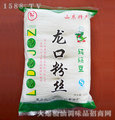 会仙纯绿豆龙口粉丝300g