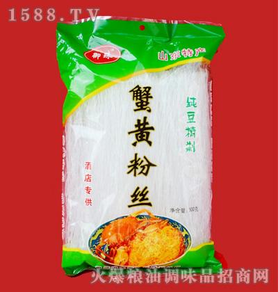 御珠纯豆精制蟹黄粉丝(酒店专供)300g