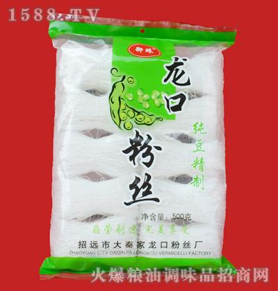 御珠纯豆精制龙口粉丝500g(扎把)