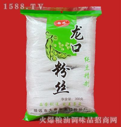 御珠纯豆精制龙口粉丝300g(扎把)