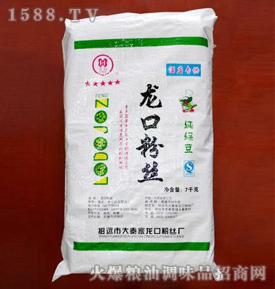 会仙纯绿豆龙口粉丝7kg