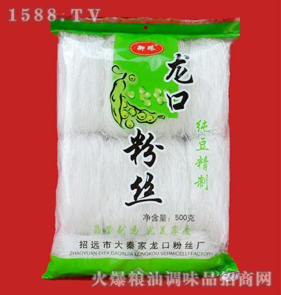 御珠纯豆精制龙口粉丝(烘干定型)500g