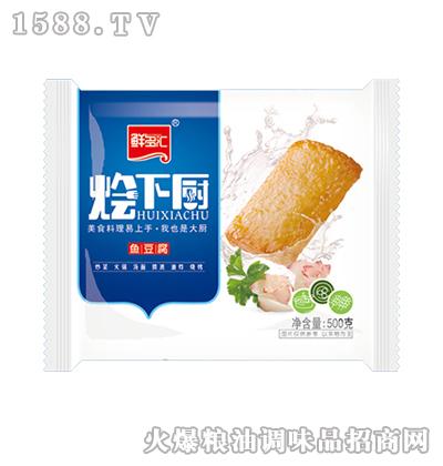 鲜多汇烩下厨鱼豆腐500g