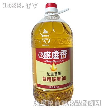 盛庭香花生香型食用调和油5L