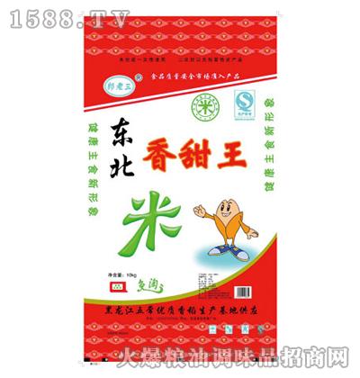 郭老三东北香甜王米10kg