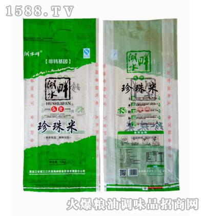 湖水畔东北珍珠米(绿)10kg