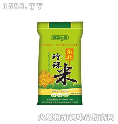 福盈千家东北珍珠米10kg