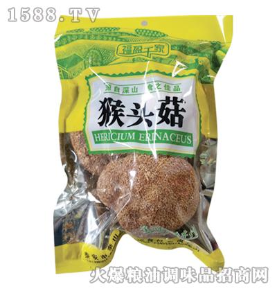 福盈千家猴头菇130g