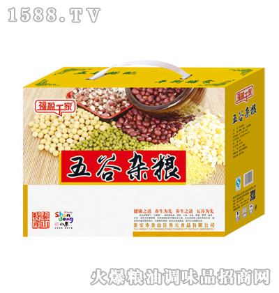 福盈千家五谷杂粮4kg
