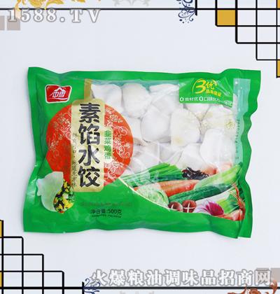 中雪韭菜鸡蛋素馅水饺500g