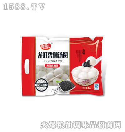 威乐比龙旺香糯汤圆(芝麻)1kg