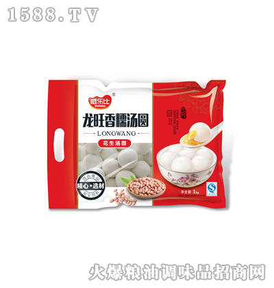 威乐比龙旺香糯汤圆(花生)1kg