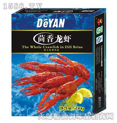 德炎茴香小龙虾500g