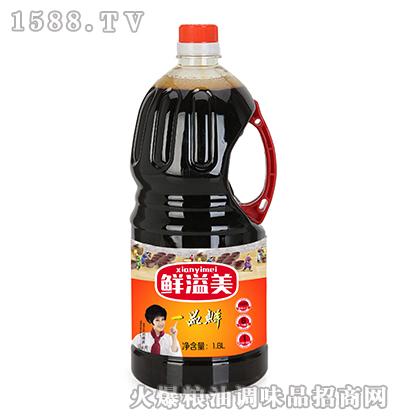 鲜溢美一品鲜酱油1.8L