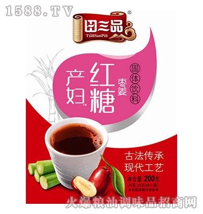 田三品产妇红糖200g