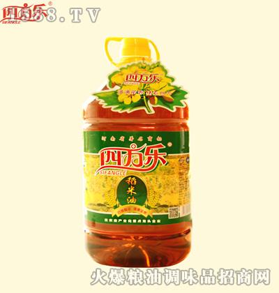 四方乐稻米油