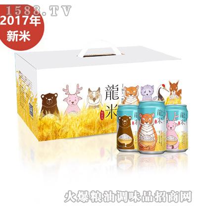 龙米稻花香彩色生活大米箱装