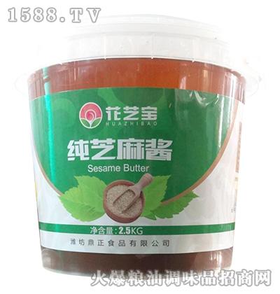 花芝宝纯芝麻酱2.5kg