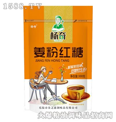 姜粉红糖300g-杨奇