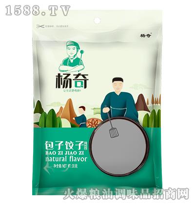 包子饺子料30g-杨奇